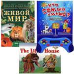 Игрушки для детей от 7-8 до 9-10 лет, развивающие игры и книги ...