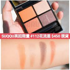 Suqqu Designing Color Eyes Palette 122
