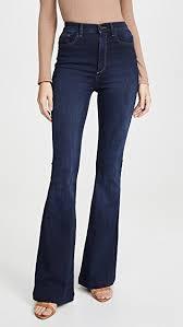 Rachel High Rise Flare Jeans