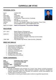 Supply Chain Management Job Description Supply Chain Management Job Descriptionmple And Resume Procurement 23
