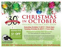 coupons cloud productions art craft and marketplace 30th anniversary christmas in art craft show hancock county fairgrounds 2017 10 07 2017 10 08 findlay oh