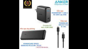 Combo: Pin sạc dự phòng ANKER PowerCore+ 26800mAh PD 30W kèm Sạc Speed PD  30W - B1375 - YouTube