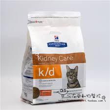 hills kidney care cat food. Delighful Care Lightbox Moreview   Moreview PrevNext Hill S K D KD Cat Food  For Hills Kidney Care I