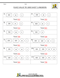 3 Digit Addition Worksheets besides  furthermore Math Worksheets for 3rd Grade   second grade math worksheets further  additionally Worksheets for all   Download and Share Worksheets   Free on also Subtraction with Regrouping Worksheets likewise Best 25  Doubles worksheet ideas on Pinterest   Math doubles together with 3 digit addition with regrouping   Google Search   Math further  together with  in addition Add All Three  Adding Three Numbers   Worksheet   Education. on first grade printable math triple digit worksheets