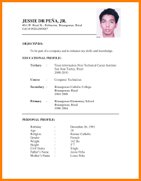 Job Resume Template Pdf Letter Example Of A Cv Format Sample For