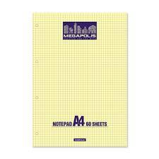 <b>Блокнот на клею ErichKrause</b>® MEGAPOLIS® Yellow Concept, А4 ...