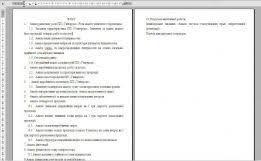 Отчет По Практике Бизнес и услуги в Днепропетровская область  Авторское выполнение дипломных курсовых отчетов по практике