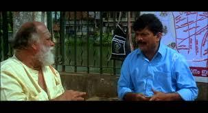 Ninnishtam Ennishtam Malayalam Movie Malayalam Movie Suresh Amazing Malayalam Love Pudse Get Lost