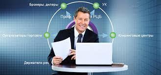Рынок ценных бумаг Дипломная работа  Дипломная работа на тему Рынок ценных бумаг
