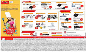 Prestige Kitchen Appliances Prestige Super Save Offer On Kitchen Appliances Starts On 20th Jan