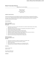 Resume Format For Medical Transcriptionist | Resume Format in Sample Resume  For Medical Transcriptionist