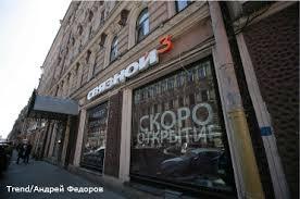 Высокий доход на forex Связной брокер forex ru  Отчет по практике связной кредитный брокер