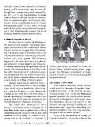 swami vivekananda s special relationship raja ajit singh ii  relationship raja ajit singh ii