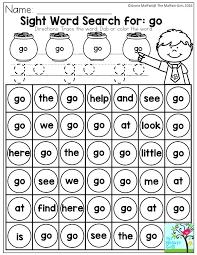 Kindergarten Color Words Worksheets Color By Sight Word Worksheets
