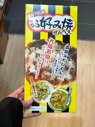 apart from takoyaki another must try food in osaka is definitely okonomiyaki this savory japanese pancake is made with flour eggs shredded cabbage