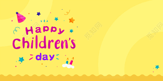 Children's day is a commemorative date celebrated annually in honor of children, whose date of observance varies by country. 黄色卡通简约61儿童节六一儿童节快乐六一儿童节海报背景免费下载 觅知ç½'