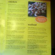 el patio menu dyersburg tn