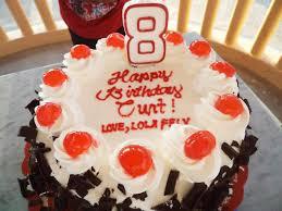 Nice Birthday Cake Dark Asylum