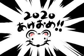 年賀状おすすめ素材2020年に使える無料イラスト35選 Blair