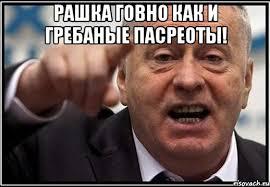 Выборы 2018 года Путин пройдет нормально, после этого будет думать об уходе, - Ходорковский - Цензор.НЕТ 962