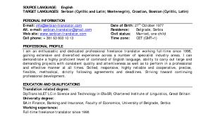 Linguist Resume Sample Resume European Resume Format Beautiful Translator Resume 21