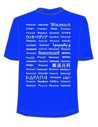Wikipedia T Shirt Design Merchandise Wikipedia 10