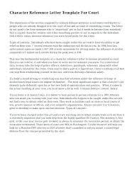 Child Custody Letter Sample Sample Character Reference Letter Court For Child Custody