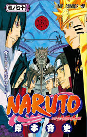 Small Picture Gimp Naruto 694 page in color