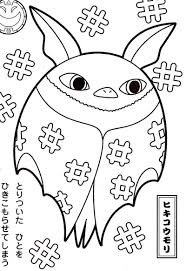 On this page, you will find the list of passwords / passcodes and plenty of qr codes for the game. Hidabat Yo Kai Watch Coloring Page Free Printable Coloring Pages For Kids