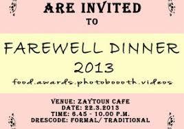 Invitation Cards For Farewell Party Invitation Card For Farewell Party To Seniors Farewell Party