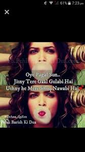 Swag Quotes About Girls Feelings