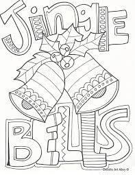 Christmas Coloring Paper Christmas Drawing At Getdrawings Com Free For Personal Use