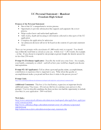 uc personal statement prompt card authorization  uc personal statement prompt 2 uc essay prompt 2 example university of california personal statement template r7shg0os png
