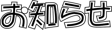 Pop文字 Logo05m01pngダウンロードページ 無料ビジネスイラスト素材の
