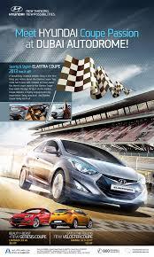 hyundai elantra coupe by icon advertising design fz llc via hyundai elantra coupe by icon advertising design fz llc via behance