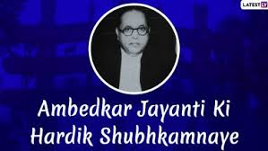 ambedkar jayanti 2020 messages in hindi