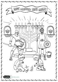chanuka coloring pages a fun coloring page hanukkah coloring pages