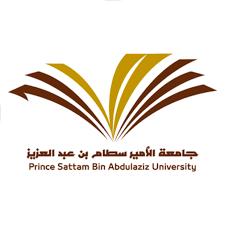 صور شعار جامعة الامير سطام جديدة - موسوعة