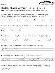 cursive word practice http www kidzone ws cursive c gif a great cursive program so it