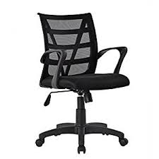 office chair materials.  chair amazoncouk comfortable  desk chairs  u0026 stools home kitchen and office chair materials u