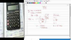 Depreciation Schedule Calculator Depreciation Calculator Tricks Wdv Method