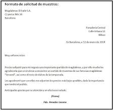 Formato De Carta De Solicitud Formato De Carta De Solicitud