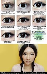 easy to follow gyaru eye makeup lt 3 gyaru hime gyaru ulzzang gan kawaii lt 3
