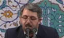 رضا محمد پور