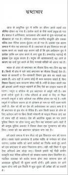 law dissertation examples aspen institute dissertation related post of corruption essay in marathi