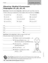 Medial Consonant Digraphs: th, ph, sh, ch Worksheet for 2nd - 3rd ...