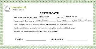 Certificate Of Appreciation Volunteer Work Community Service Hours Certificate Template Of Templates
