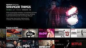 Apa itu paket omg telkomsel? Netflix Wikipedia Bahasa Indonesia Ensiklopedia Bebas