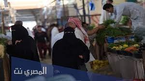 ما هو معدل الفقر في السعودية - المصري نت