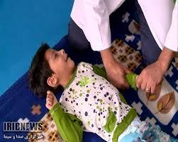 Image result for عکس کودکان در کاردرمانی جسمی